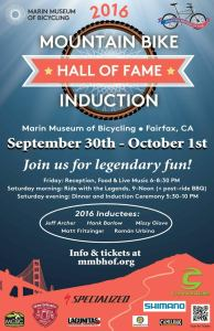 mbhof-2016-inductions
