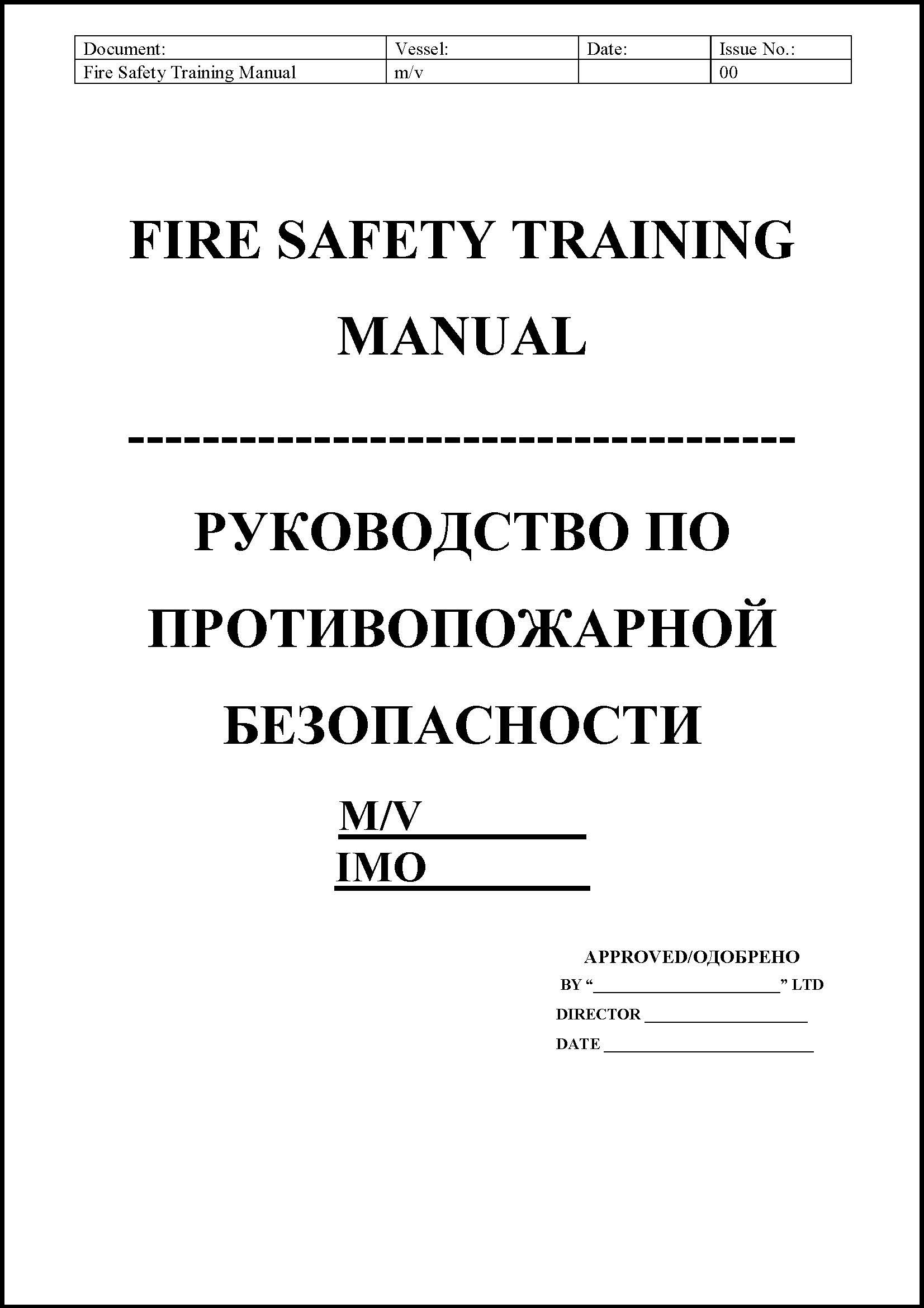 Safety Harness Boxes