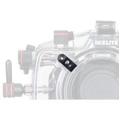 Ikelite 5509.04