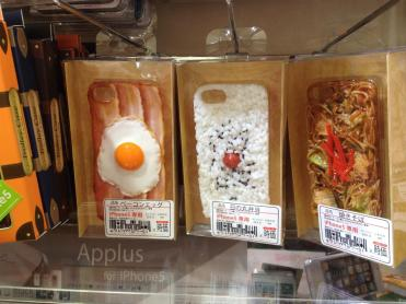 Iphone-Food ?