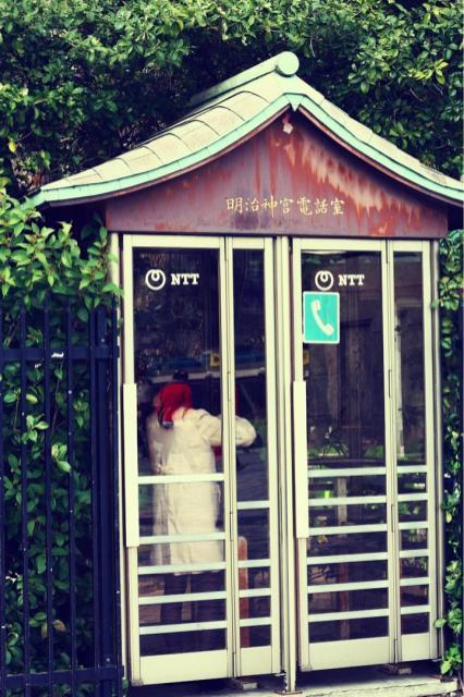 Phone Box / Cabine Téléphonique