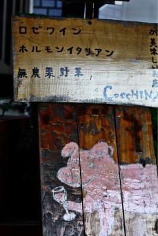 Tokyo4-079b-Large