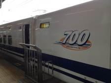 """Shinkansen"" : Japanese Express Train / TGV Japonais"