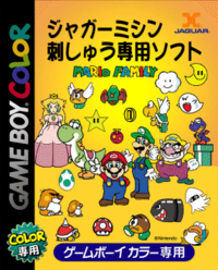 Mario Family Super Mario Wiki The Mario Encyclopedia