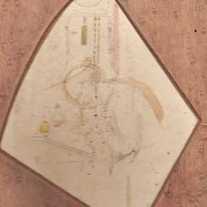 C-061 – Heilige schrijvend aquarel 195×137