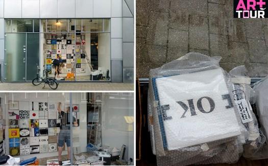 Compilatie van de inrichting van de installatie Remains Of Today bij kleding winkel van Buffelen - Luttekestraat, Zwolle- 2021