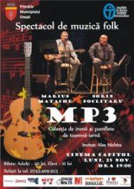 Onești MP3