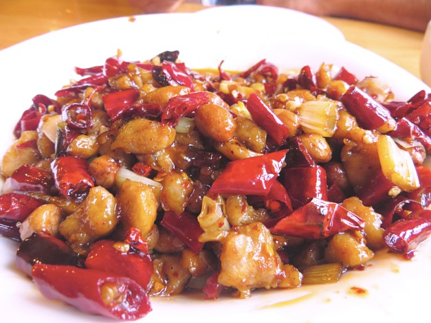 Never too many…. This is Kung Pao Chicken.