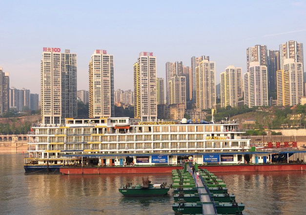 Our Victoria boat on the evening we boarded in Chongqing