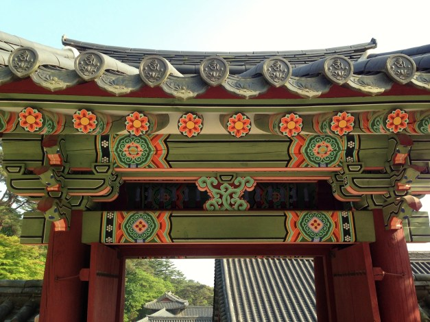One of the gates at Bulguk-sa, a Buddhist temple east of Gyeongju