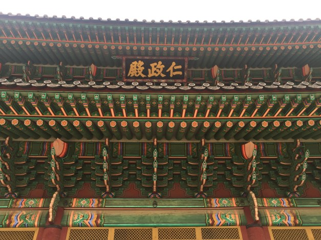 The buildings are colorful and elaborate