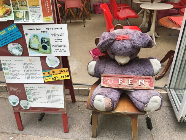 Boston Bear loved Kyoto, too