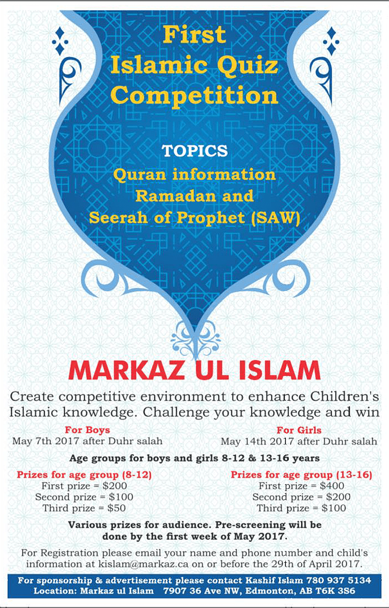 Islamic Quiz Competition