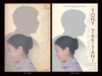 Tony Takitani Theatrical Poster (left: original design, right: published design)