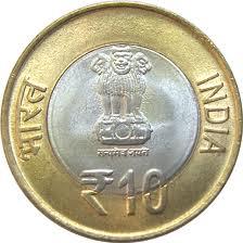 10 rupee coin