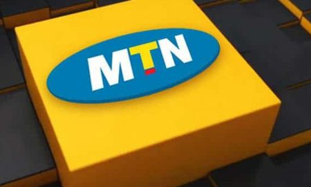 MTN Nigeria Communications