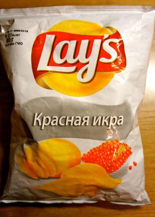 Source : https://zapadnik.wordpress.com/2012/02/15/you-know-youre-in-russia-when/