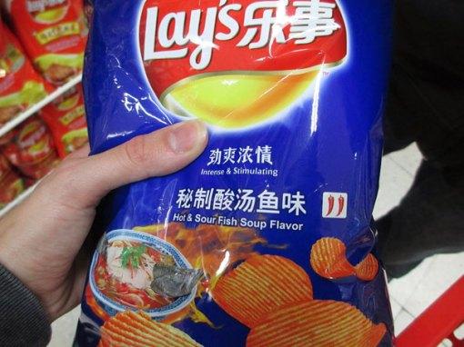 Source : http://www.taringa.net/posts/imagenes/17872351/Los-sabores-mas-extranos-de-Lays-en-el-mundo.html