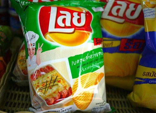 Source : http://www.yummly.com/dish/2012/11/10-totally-weird-chip-flavors/