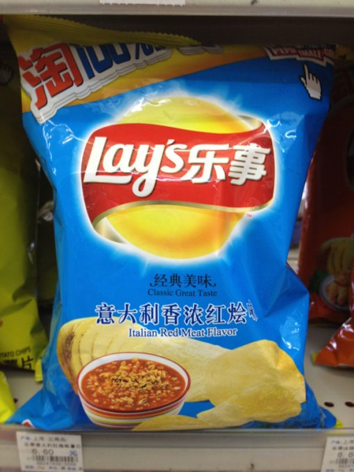 Source : http://positivemed.com/2012/12/14/bizarre-chips-in-china/italian-red-meat-flavor-lays-china/