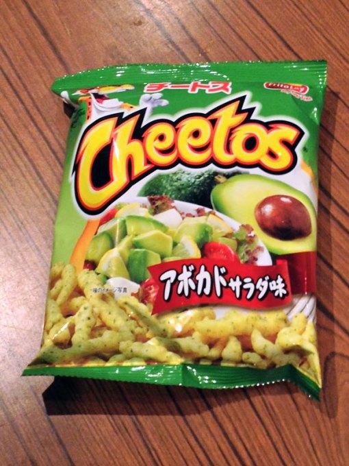 Source : http://creamysteaks.blogspot.com/2013/11/avocado-salad-cheetos.html