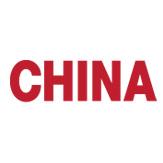 ONO comunica el lanzamiento de los 50 megas reales de internet de la mano de China