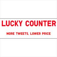 Uniqlo rebaja el precio de sus productos si se twittea sobre ellos