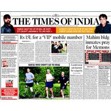 """""""The Times of India"""" inserta un anuncio de voz en su diario"""