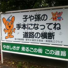 Ad:Tech Tokyo 2010: donde lo digital no es el futuro sino el presente