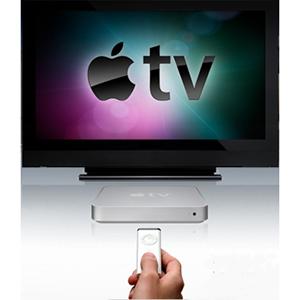 La éxito de Apple TV en España dependerá de la banda ancha