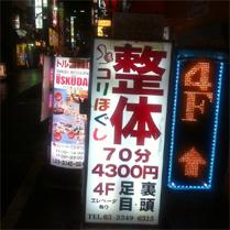 Ad:Tech Tokyo 2010 en fotos y vídeos