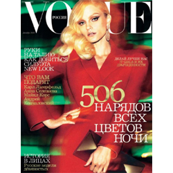 """Vogue Rusia"", la primera revista europea que integra publicidad animada"