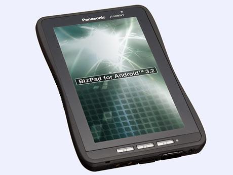 Panasonic lanza en Japón dos nuevas tabletas perfectas para los empresarios