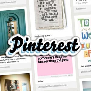 """Pinterest, la nueva """"varita mágica"""" del SEO"""