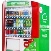"""Coca-Cola lanza una máquina expendedora """"mágica"""" que mantiene la bebida fría sin electricidad"""