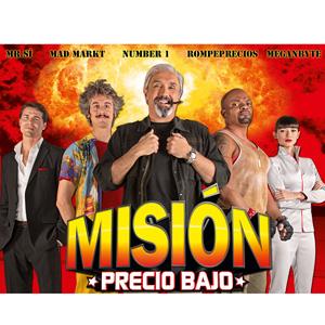 """""""Misión Precio Bajo"""", la nueva campaña de publicidad de Media Markt"""