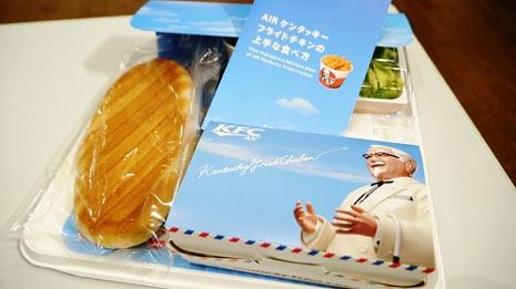 KFC vuela ahora a bordo de Japan Airlines