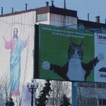 """24 vallas publicitarias con muy malas """"vecinas"""""""