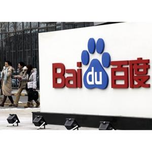 Baidu, la competencia china de Google, estrena en España su negocio publicitario