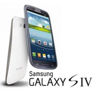 El Samsung Galaxy S IV podría ver la luz el próximo 15 de marzo