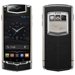 Vertu lanza su primer smartphone de lujo Android por 7.900 euros