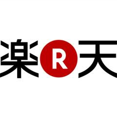 Rakuten, el gigante de e-commerce japonés, llega a España