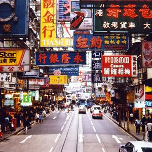 Los CMO chinos serán el gran peligro del marketing mundial en menos de 20 años