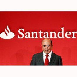 El Santander gana casi tanto en el primer semestre de 2013 como durante todo el año 2012