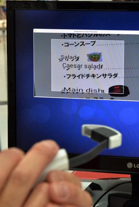 """¿Se siente """"lost in translation""""? Estas gafas que traducen textos en tiempo real son sus salvadoras"""