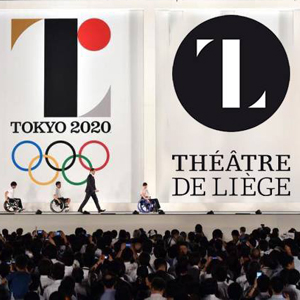 olimpiadas juegos olimpicos tokio 2020 japon
