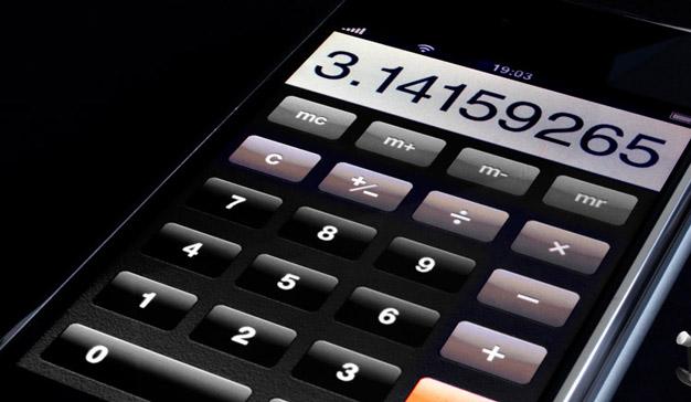 trucos-iphone-calculadora