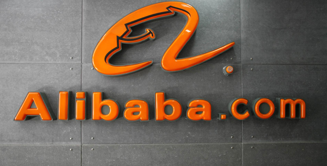 alibaba-m