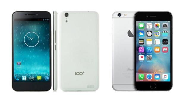 Apple gana la batalla por la patente del iPhone en China