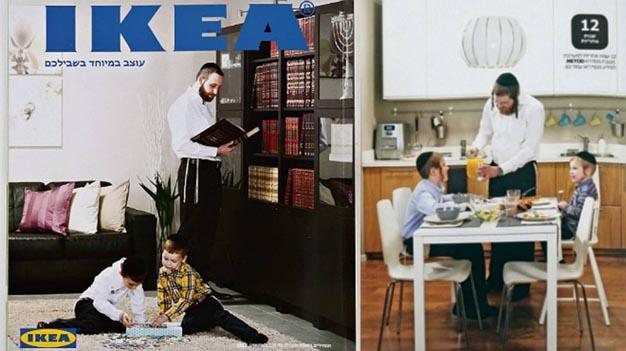 ¿Cómo consigue IKEA ser líder en todos los países?